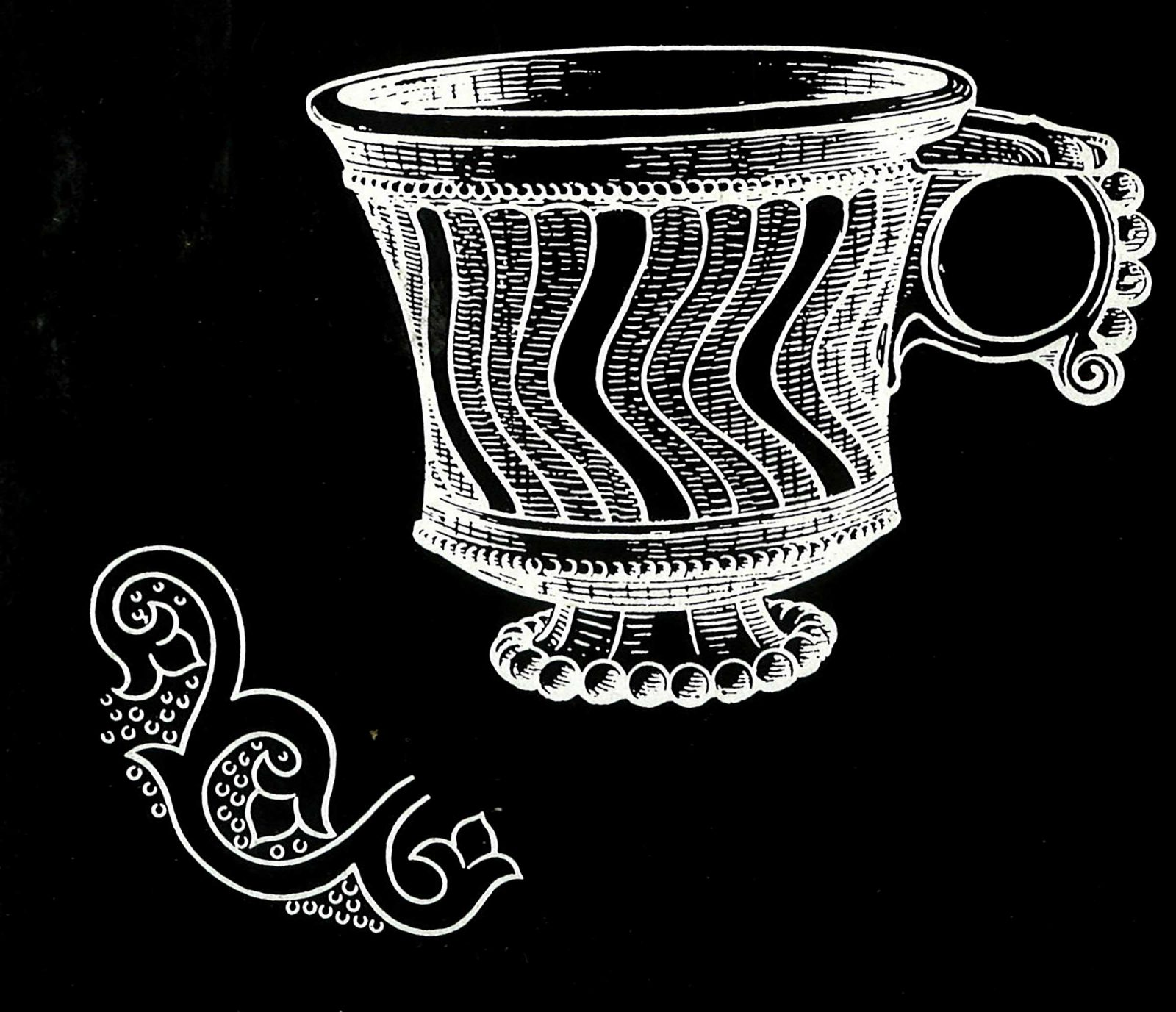 Footed cup with ring handle decoration