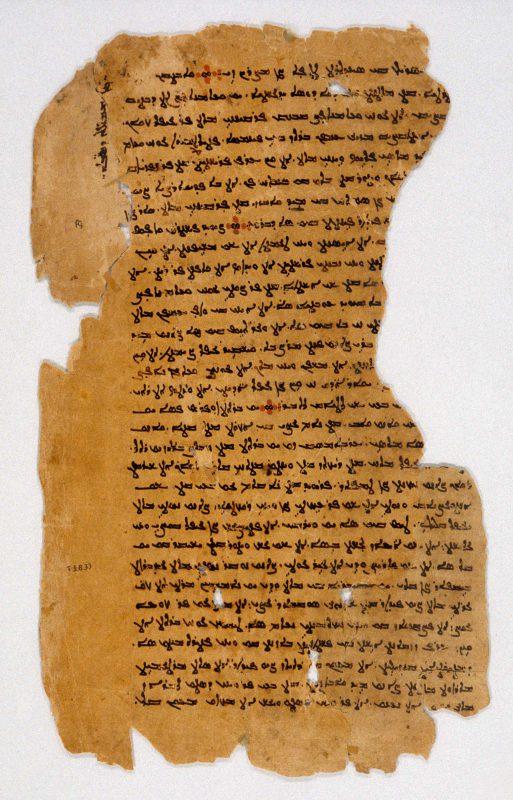 Syriac script on on paper