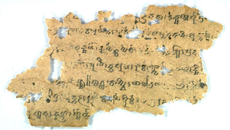 Text in Sanskrit and Sogdian