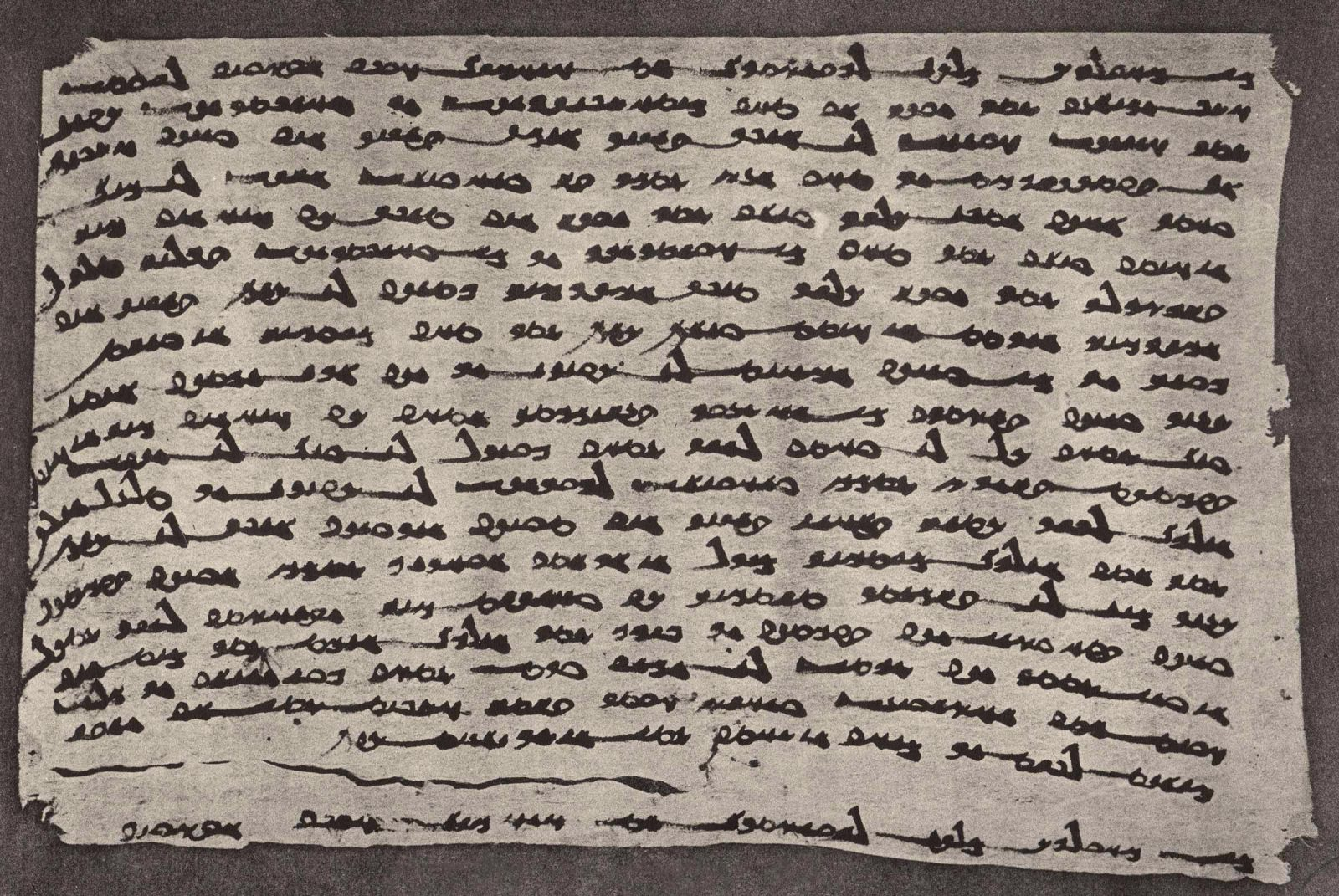 This letters was sent from the ruler of Panjikent to the ruler of Khakhsar.